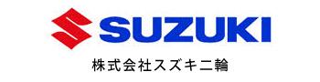 suzukiバイク