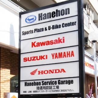 kawasaki09