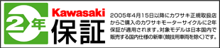 kawasaki13