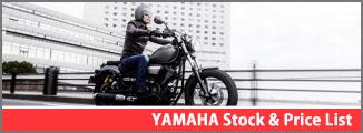 yamaha_stock