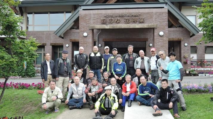 2015 北海道 ツーリング     第2日
