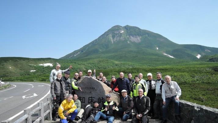 2015 北海道ツーリング 第3日